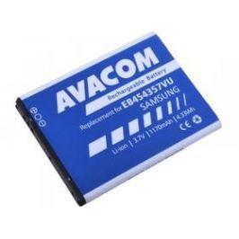 Baterie Avacom pro Samsung Galaxy Young, Li-Ion 1200mAh (náhrada EB454357VU) (GSSA-S5360-S950A)