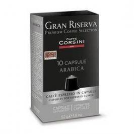 CORSINI DCC430