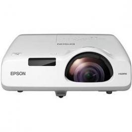 Epson EB-520 (V11H674040) bílý