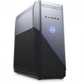 Dell Inspiron DT 5680 Gaming (D-5680-N2-501S) stříbrný