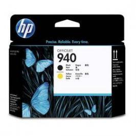 HP No. 940 - originální (C4900A) černá/žlutá Inkoustové náplně