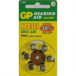 GP GP ZA312 (GP ZA312)