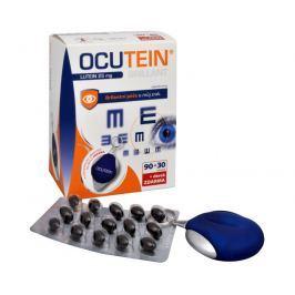 Simply You Ocutein Brillant Lutein 25 mg + ubrousek na brýle ZDARMA 90 tob. + 30 tob. ZDARMA