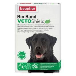 Beaphar Nature Bio Band Plus Dog 65cm